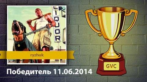 les Résultats de la compétition avec 06.06 de 11.06.2014