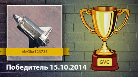 le Gagnant de la compétition à l'issue de la 15.10.2014