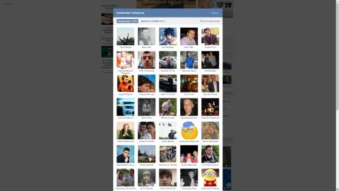 GTAViceCity.RU Vkontakte - nous avons déjà 50 000!