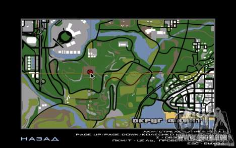 Sult Epsilon pour GTA San Andreas troisième écran