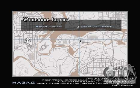 GTA V map für GTA San Andreas sechsten Screenshot