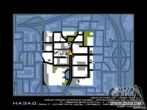 Club pour GTA San Andreas cinquième écran