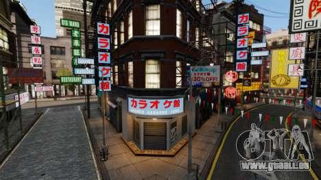 Magasins réels pour GTA 4 secondes d'écran