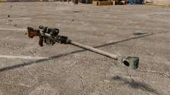 Fusil anti-matériel