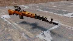 Le fusil de sniper SVT-40