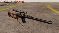 VSS Vintorez Scharfschützengewehr
