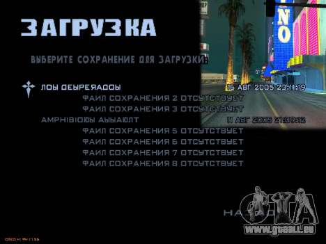 Nouveaux écrans de chargement pour GTA San Andreas onzième écran