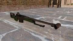 AW50F fusil de sniper