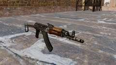Automatische Khyber-Pass-AK