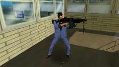 M249 из Battlefield 2