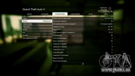 GTA 5 Enregistrer GTA 5 100% et 1 milliard Xbox 360 deuxième capture d'écran