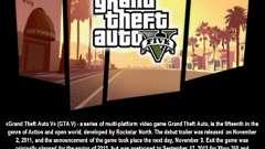 Démarrage de l'écran de GTA V