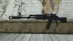 AK74M