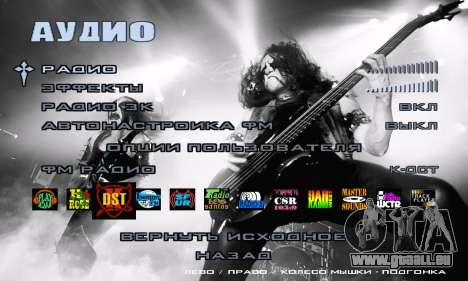 Metal Menu - Immortal (Live) für GTA San Andreas fünften Screenshot