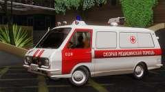 RAF 22031 Lettonie - Ambulance