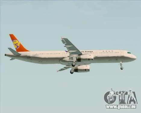 Airbus A321-200 TransAsia Airways für GTA San Andreas Innenansicht