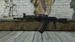 Moderne de l'AKS-74U