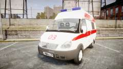 GAZ-32214 Ambulance