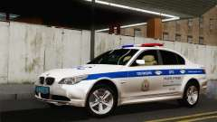 BMW 530xd DPS