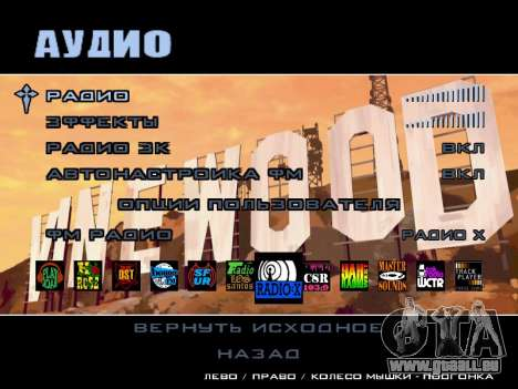 Menü HD für GTA San Andreas fünften Screenshot