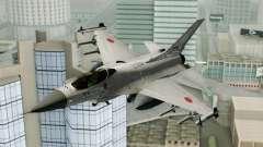 Mitsubishi F-2 Blue JASDF Skin