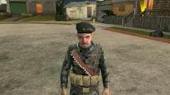 Cine des forces spéciales de l'URSS