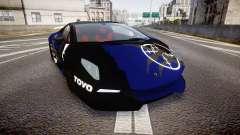 Lamborghini Sesto Elemento 2011