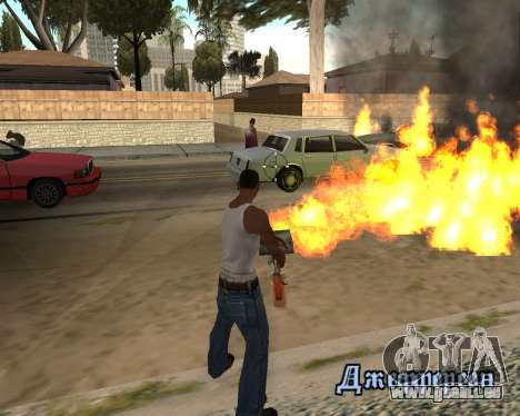 HQ Effects and Sun Final Version für GTA San Andreas dritten Screenshot