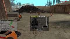 Bot miner ARP 0.3.7