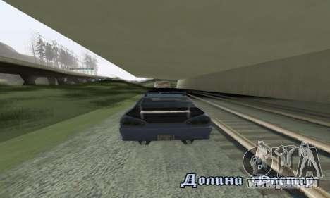 Standard Élégie avec un aileron rétractable pour GTA San Andreas vue arrière