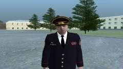 Général du Ministère