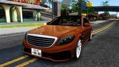 Mercedes-Benz S-class W222 Wald pour GTA San Andreas