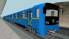 Metrostav de type E-KM