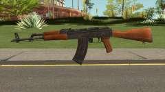 AKM Battlefield Hardline