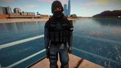 Nouveau swat