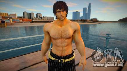 Miguel New Clothing 4 pour GTA San Andreas